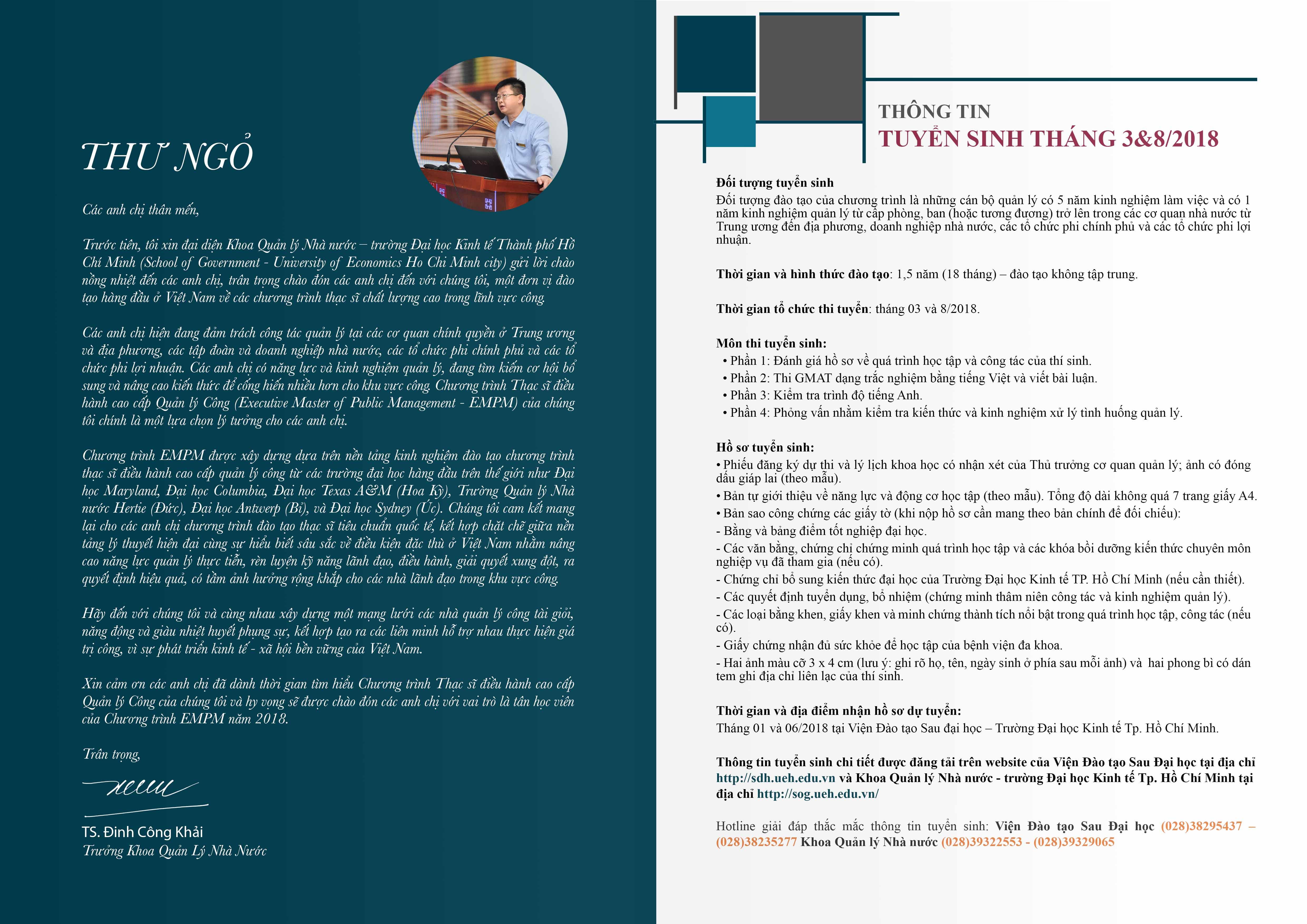 EMPM - Page 1_2